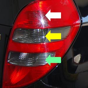 rearlightnames